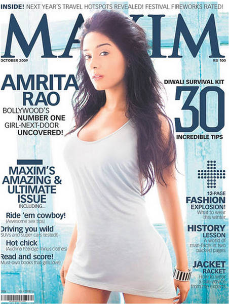 Amrita Rao on Maxim India Magazine Cover