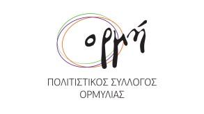 ormi_logo
