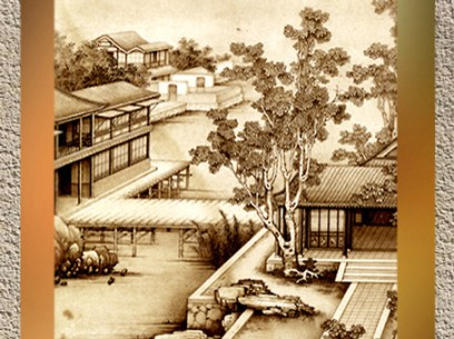 D'après Arbre et Paysage, Jiao Bingzhen, dynastie Qing, fin XVIIe - debut XVIIIe siècle. (Marsailly-Blogostelle)