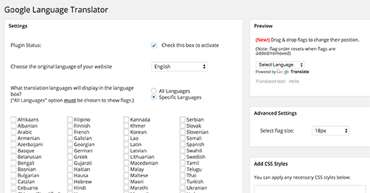 google-language-translator