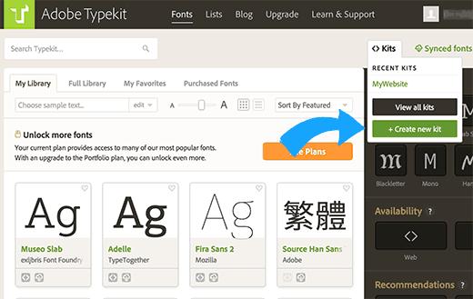 typekit-newkit