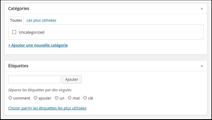 надстройка категории А-один-ключевое слово