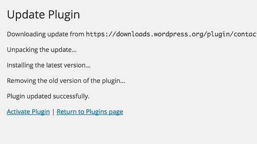 installer une ancienne version d'un plugin WordPress