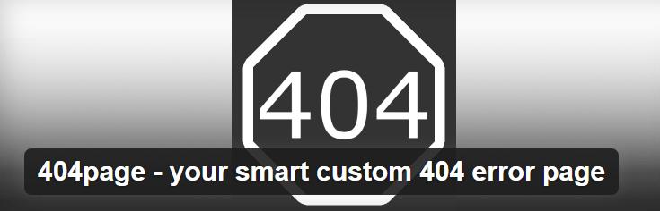 404page WordPress плагин