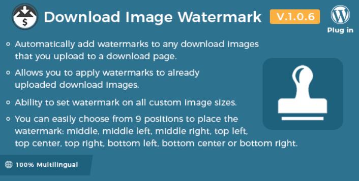 Легкая цифровая загрузка скачать водяной знак изображения