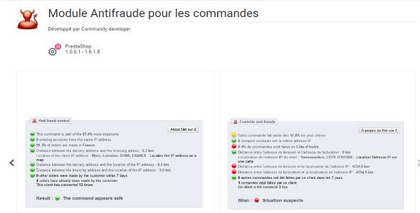 anti-fraud-for-orders-plugin-prestashop-pour-securite