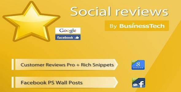 Social reviews plugin prestashop pour évaluation