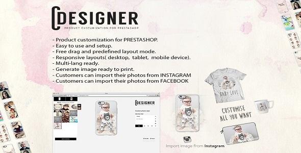 Плагин дизайнера настройки продукта Cdesigner prestashop для настройки продукта