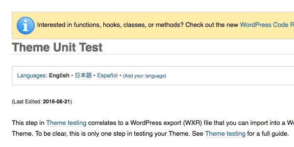 Theme unit test data