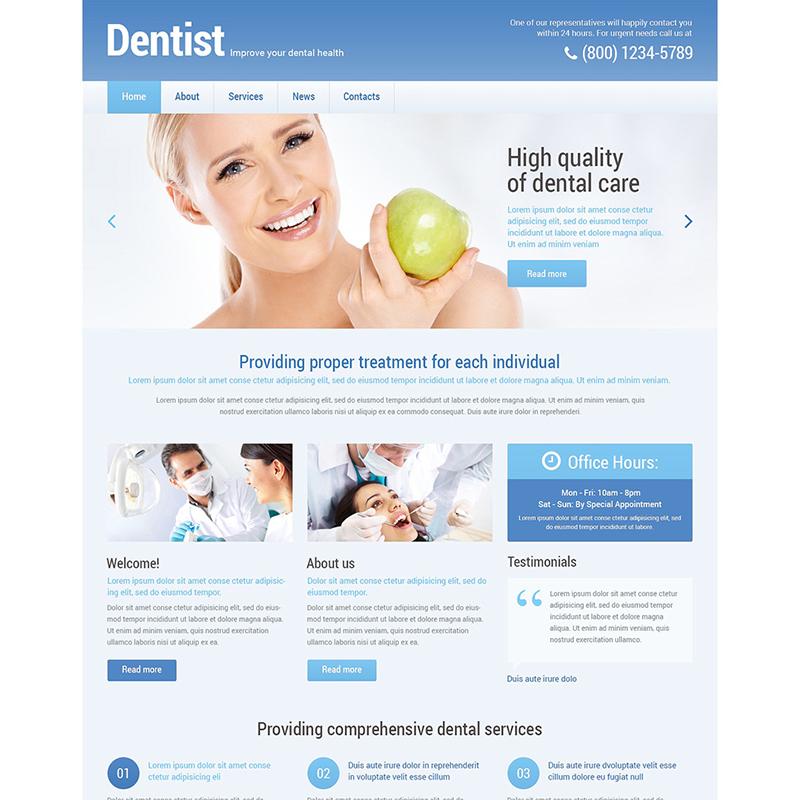Стоматологическая отзывчивая тема WordPress