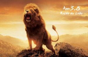 lec3a3o de juda - Leão de juda
