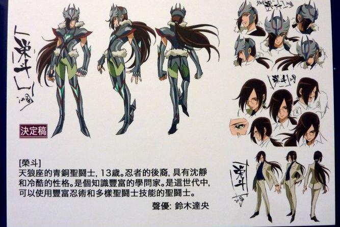 haruto de lobo - Crítica: Os Cavaleiros do Zodíaco - Saint Seiya Omega
