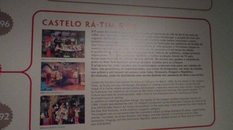 41 - Castelo Rá-Tim-Bum: A Exposição - Confira nossa visita ao fantástico mundo de Nino