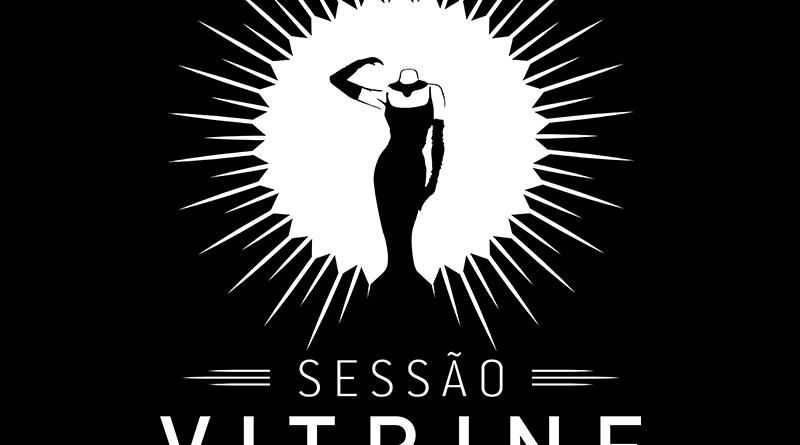 sessc3a3o vitrine petrobras logo - Sessão Vitrine Petrobras   Evento de estreia em São Paulo conta com o melhor do cinema independente nacional