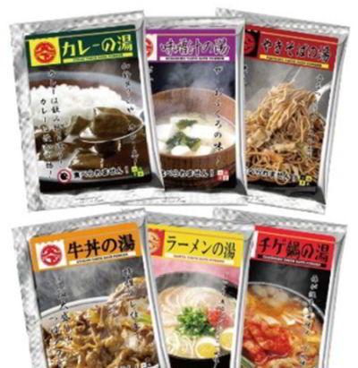 「味噌湯」和「拉麵」沐浴粉
