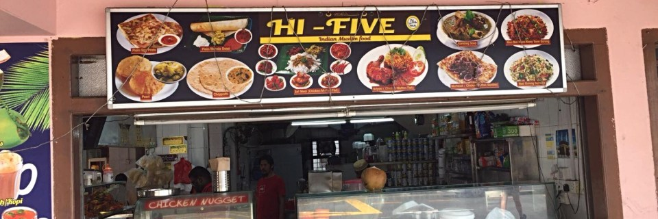Little India Food, Singapore