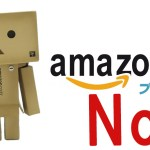 Amazon Prime Now、アマゾン、アマゾンプライム、アマゾンプライムナウ、