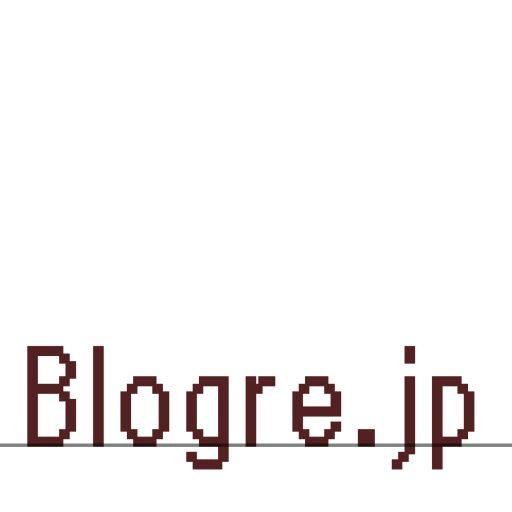 ブログ、SEO、まとめ、AMP、アフィリエイト、