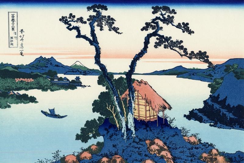 17--Le-lac-Suwa-dans-la-province-de-Shinano.jpg