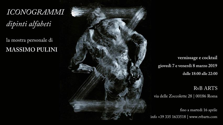 Invito-RvB-Arts_MASSIMO-PULINI_marzo-7-e-8-2019_light