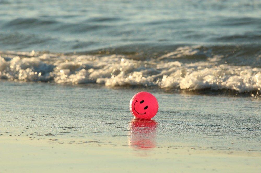 ball-1845545_1280.jpg