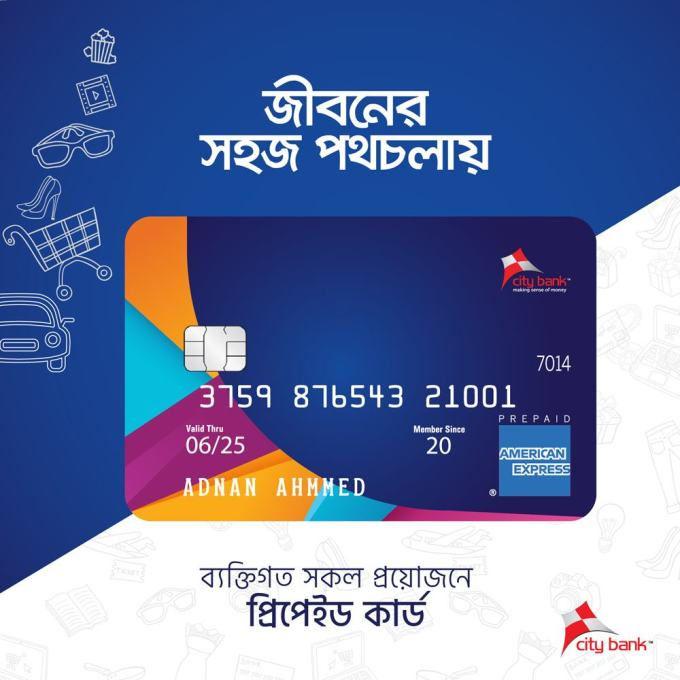 What Payment Methods You can Use for Online Business from Bangladesh? 5