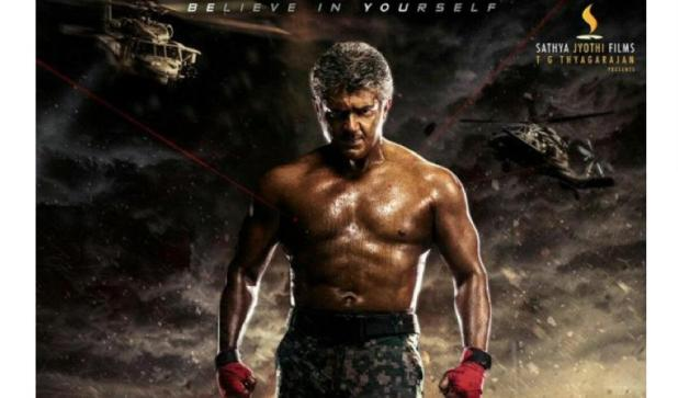 Ajith Kumar stars in the upcoming Tamil film 'Vivegam'