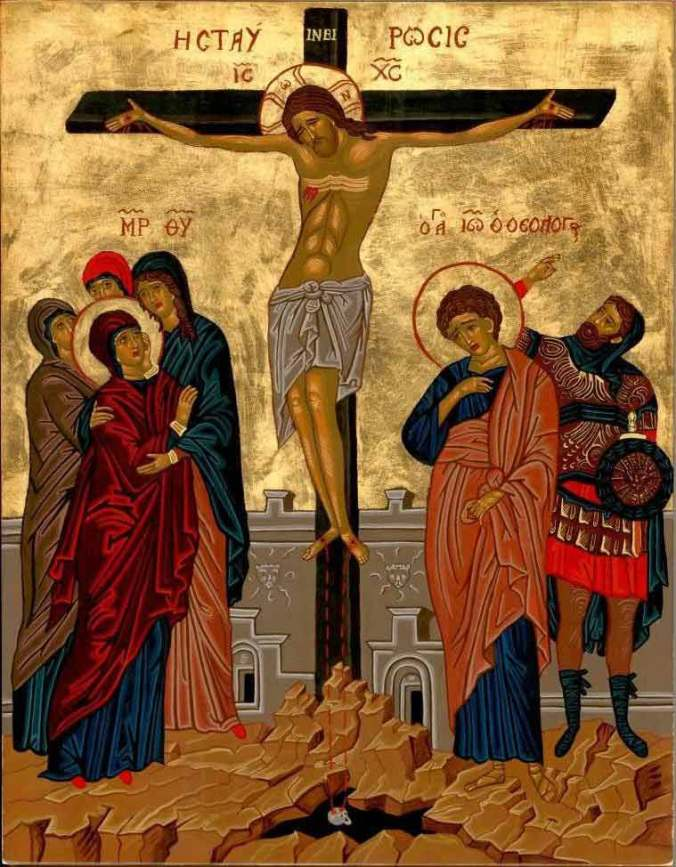 An Atonement of Shame - Orthodoxy and the Cross - Glory to God for ...