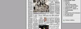 Screen shot of the Arkansas Democrat Gazette, February 4, 2013 using NewspaperDirect