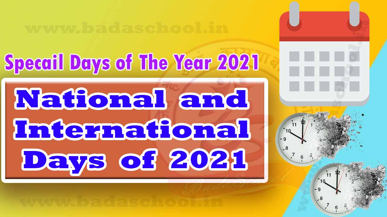 National And International Days | Special Days of 2021