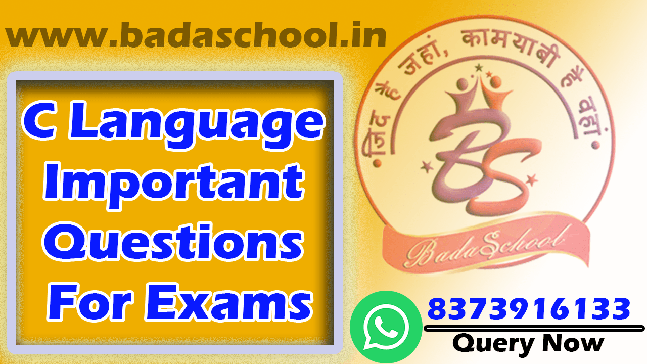 C Language Important Questions For Exams | Special For BCA & B.Tech | Asked in Previous Year Questions Papers – 1
