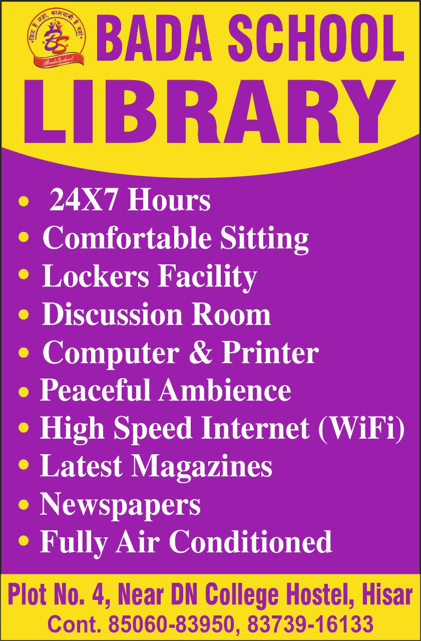 library near dn college | Aggarwal Colony Library