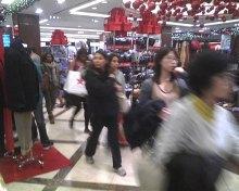 Macys Shoppers