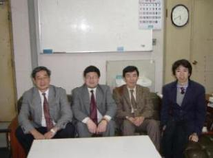 At DPRI, Kyoto University
