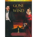 70th Anniversary Edition of Gone With the Wind