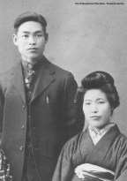 1920's - Mother and Father