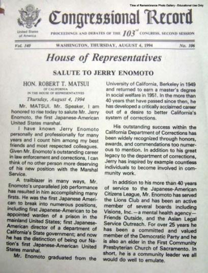 1994 Congressional Record