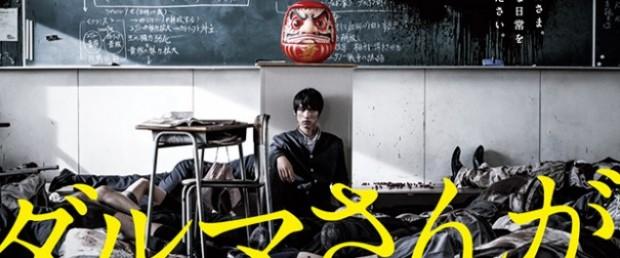 As the gods will, Takashi Miike, Critiques, cinema, pel·licules, cinesa, cines, mejortorrent, pelis, films, series, els bastards, Sitges 2015