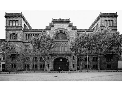 Fachada de la Escola Industrial de Barcelona