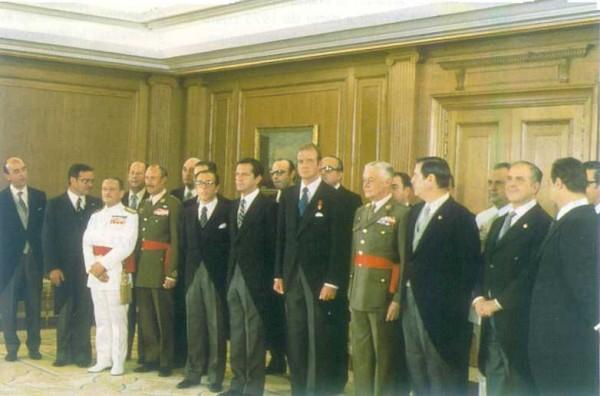 1976-primer-gobierno-suarez