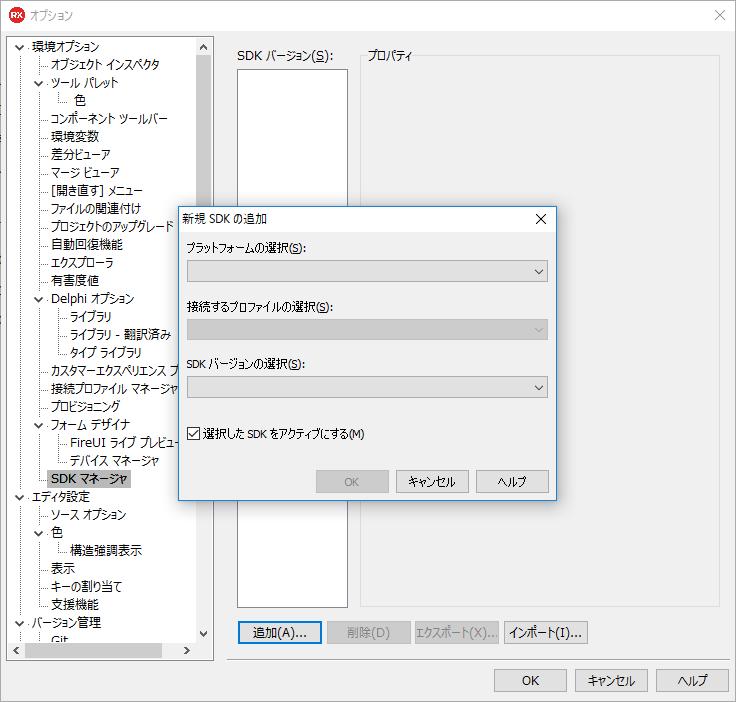 be387034-d4ba-5b9c-c197-99c5bc094ad9-4034799