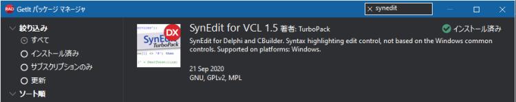 getit-package-manager-synedit-delphi-cbuilder-8080877