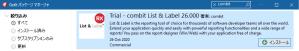 combit_list_and_label_getit_ja-2229477-2