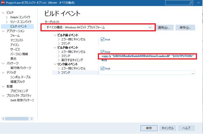 10-4-2-edgebrowser-build_post_event2-ja-4766427