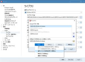 10-4-2_new_ide_10_ja-5075888-2