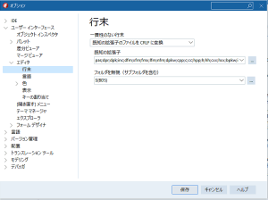 10-4-2_new_ide_5_ja-4364654-2