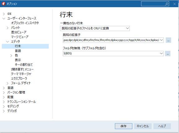 10-4-2_new_ide_5_ja-4364654