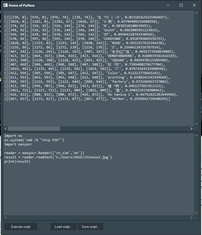 EasyOCR Demo with Python4Delphi in Windows.