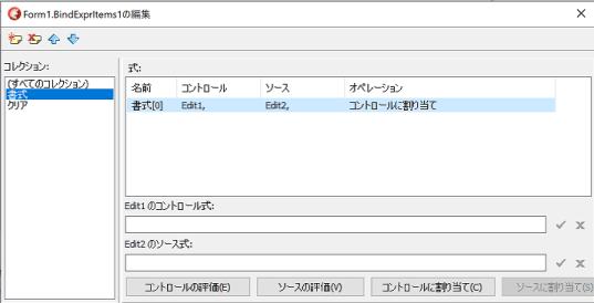 expressions-via-a-bindings-list-component-ja-8-8325051