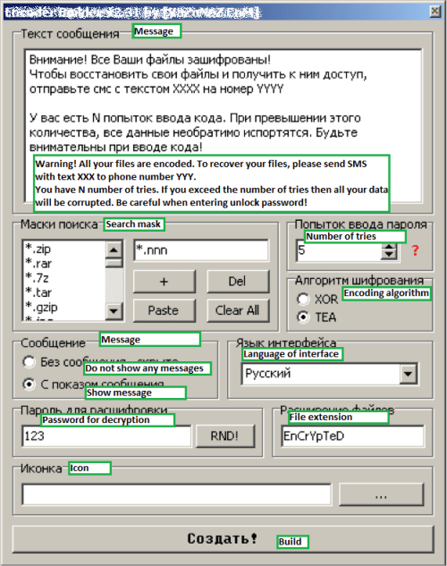 Constructor de Filecoder